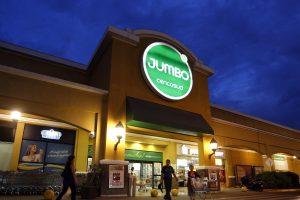 El Supermercado que viene
